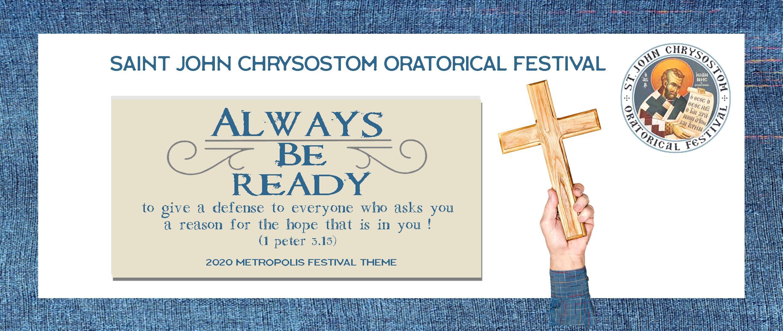 St. John Chrysostom Oratorical Festival