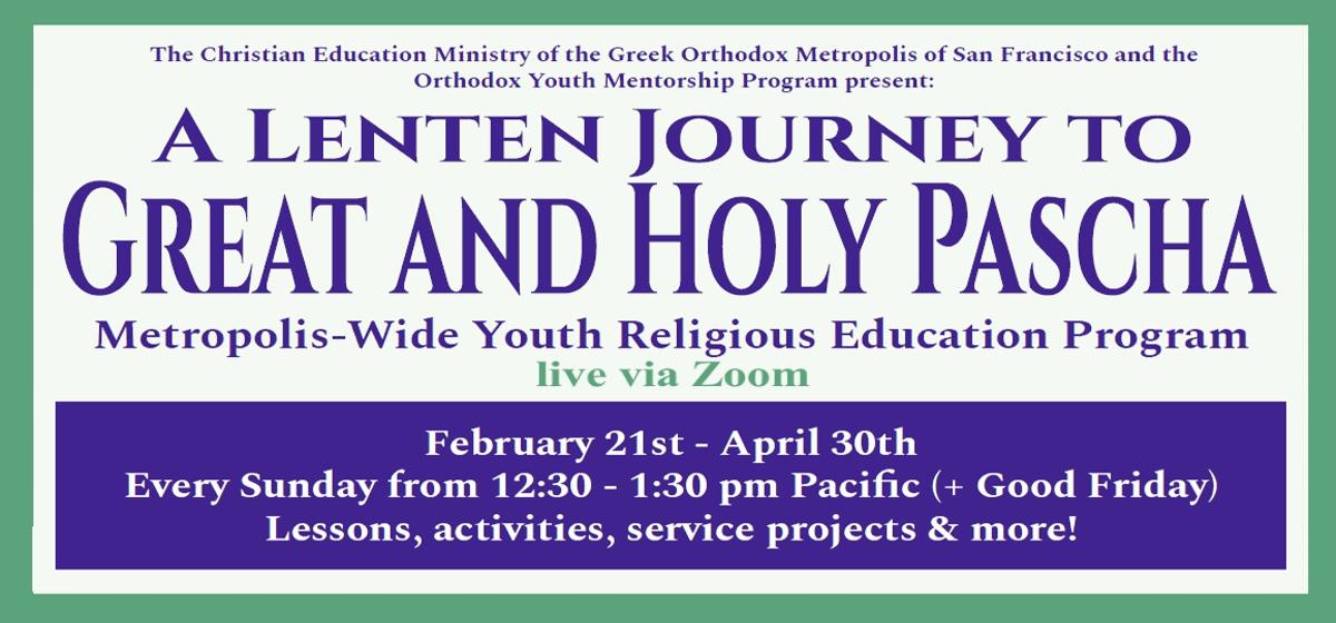 Virtual Sunday Church School
